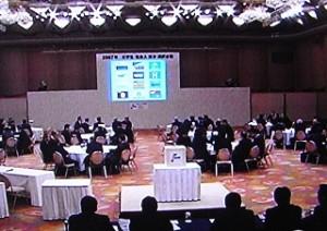 20091031 ドラフト会議