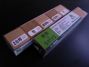 R0014786