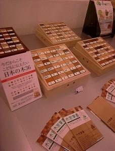 20100920 酔いどれの先駆け②