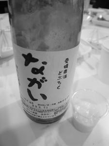 20100920 酔いどれの先駆け⑤