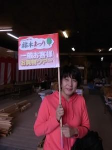 20101026 木のファンの契り③