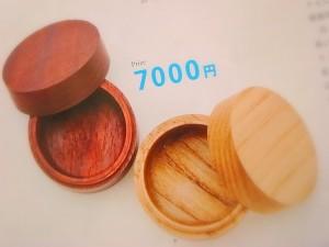 20101031 「日経デザイン」のかけら・円き箱④