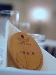20101103 ウェルカム277・華燭の典に円い森②