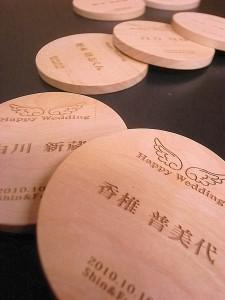 20101103 ウェルカム277・華燭の典に円い森④