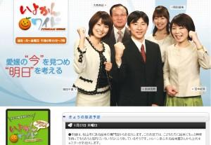 20110127 「森の出口」もワイドにソフトに!①