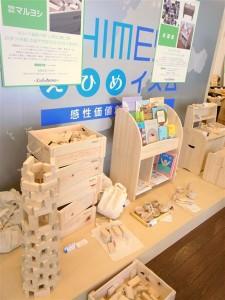 20110411 愛媛の木のモノ・新たな出口物語②