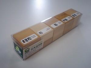 20110612 白星招くトチノキ10000本⑤